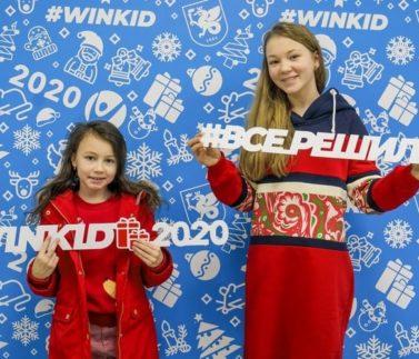 Новогодние олимпиады Winkid 2019-2020