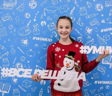 Зимние олимпиады Winkid 2019-2020